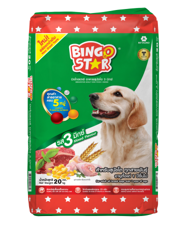 2018_122_BGS_New-Design-PKG_dog_3Mixed_20kg_front_3D_Render_V0